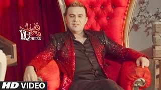 Pashto New Songs 2018 HD Chart Za Darta Yadegam By James Khan Dawar Official