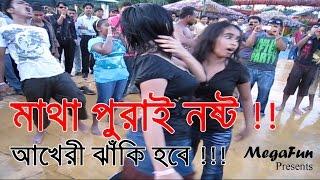 Roopban Nache Komor Dullaiya - Matha Purai Nosto | মেয়ের নাচ দেখলে মাথা পুরাই নষ্ট