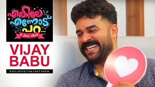 Enkile Ennodu Para | Vijay Babu | Exclusive Fun Chat Show | Cinema Daddy