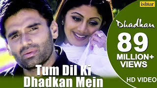 Tum Dil Ki Dhadkan Mein -HD VIDEO | Suniel Shetty & Shilpa Shetty |Dhadkan| Hindi Romantic Love Song