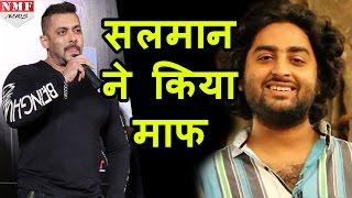 Salman Khan के आगे सिर झुकाकर Arijit Singh ने मांगी माफी, Salman ने भी किया माफ