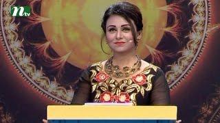 Celebrity Quiz Show -  Quickbazz (কুইকবাজ) | Kornia, Putul, Alif Alauddin, Farsid, Jewel & Others