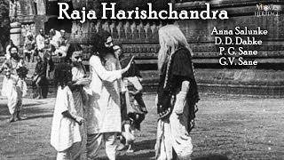 RAJA HARISHCHANDRA (1913) Full Movie | Classic Hindi Films by MOVIES HERITAGE