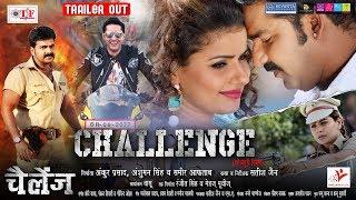 CHALLENGE - चैलेंज ( Official Trailer ) - Pawan Singh , Madhu Sharma - 2017 का सबसे नया फिल्म