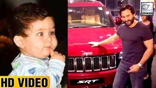 Saif Ali Khan Buys New Car For Son Taimur | LehrenTV