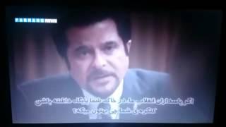 پیش بینی توافق هسته ای ایران در سریال 24 _ Iran nu