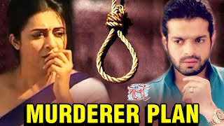 Revealed: Raman Fakes Ishita's Murder To Save Her  | Ye Hai Mohabbatein | Star Plus