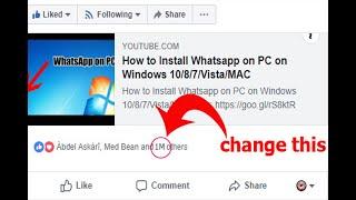 خدعة جميلة جدا على الفيسبوك - تجعلك تتحكم في كل شيء