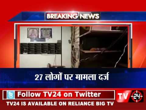 breaking news : delhi girl gang raped in jaipur hotel , 27 booked by mangolpuri police