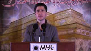 Qur'an Recitation - Surah Yasin (Arabic/English)