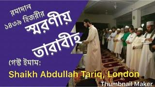 Shaikh Abdullah Tariq and Sayedur Rahman Azhari in Taraweeh