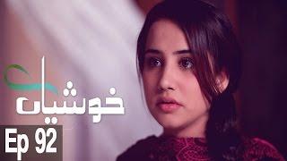 Khushiyaan - Episode 92 | Har Pal Geo