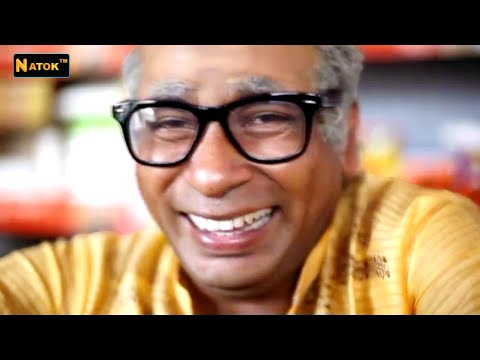 Xxx Mp4 New Bangla Natok Latest 3gp Sex