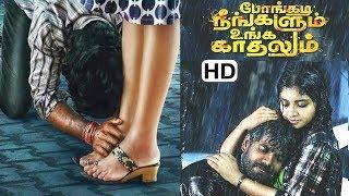 போங்கடி நீங்களும் உங்க காதலும் தமிழ் || Pongadi neengalum unga Kaathalum Tamil Film || HD
