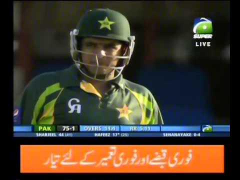 Pakistan vs Sri Lanka 1st odi 18 December 2013 part 2