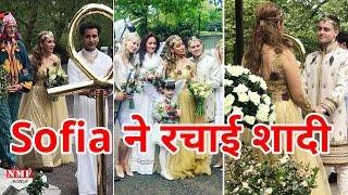 Nun Sofia Hayat बनी दुल्हन, Boyfriend संग रचाई शादी