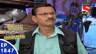 Taarak Mehta Ka Ooltah Chashmah - तारक मेहता - Episode 1847 - 12th January, 2016