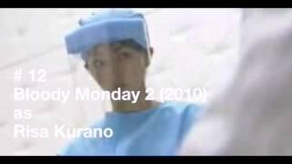 12 Hikari Mitsushima Dramas