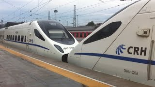 Pendolino Train D27 Beijing - Harbin 北京站 -  哈尔滨