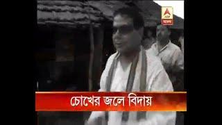The Last Rites of Priya Ranjan Dasmunsi