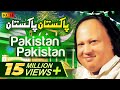 Download Video PAKISTAN PAKISTAN MERA AYMAN PAKISTAN || MILLI NAGHMA || USTAD NUSRAT FATH ALI KHAN 3GP MP4 FLV