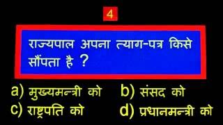 GK In Hindi   General Knowledge Questions and Answers   Gk Hindi   GK   Part-15. for Exams.