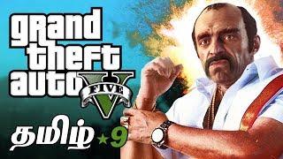GTA 5 Story #9 Tamil Gaming Live