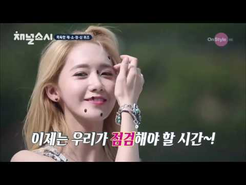 Superstar YoonA