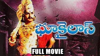 Bhookailas - Telugu Full Length Movie - NTR, ANR, SVR & Jamuna