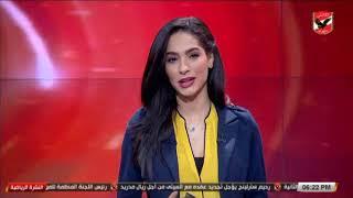 تعرف على اخبار الكرة المصرية 5-12-2017