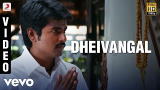 Kedi Billa Killadi Ranga - Dheivangal Video | Sivakarthikeyan