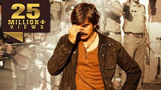 Ravi Teja in Hindi Dubbed 2019 | Hindi Dubbed Movies 2019 Full Movie