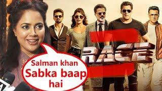 Sameera Reddy REACTION On Salman Khan