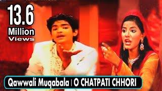 Qawwali Muqabala | O CHATPATI CHHORI | O CHATPATI CHHORI | RAIS ANIS SABRI v/s Nikhat Parveen