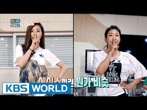 Sister's Slam Dunk | 언니들의 슬램덩크 – Ep.11 [ENG/2016.09.16]