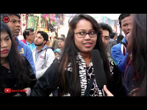 Xxx Mp4 অাপনার এক্স গার্ল ফেন্ড ফিরে অাসলে কি করবেন New Bangla Awkward Interview 2018 4K 3gp Sex
