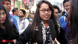 অাপনার এক্স গার্ল ফেন্ড ফিরে অাসলে কি করবেন ? New Bangla Awkward Interview 2018 || 4K