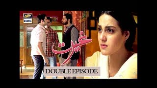 Ghairat Episode 13 & 14 - 2nd October 2017 - ARY Digital Drama