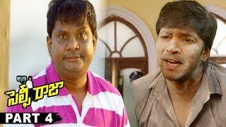 Selfie Raja Latest Telugu Movie Part 4 || Allari Naresh, Sakshi Chowdhary