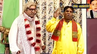 Best of Amanat Chan and Amanullah Stage Drama Full Funny Comedy Clip