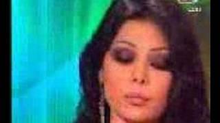 عرب سكس