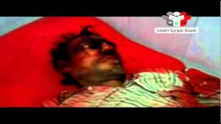 سوريا المجد   الشهيد طلال حاج قاسم   سراقب 8 6 2011 3gp