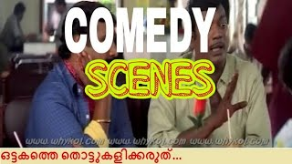 Pulival kalyanam full movie|comedy scenes