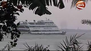 লঞ্চ: বরিশাল-ঢাকা রুটে দিবা সার্ভিস - Channel 24 Youtube