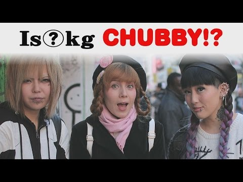 What's CHUBBY in Japan and would Japanese girls date a CHUBBY BOY?