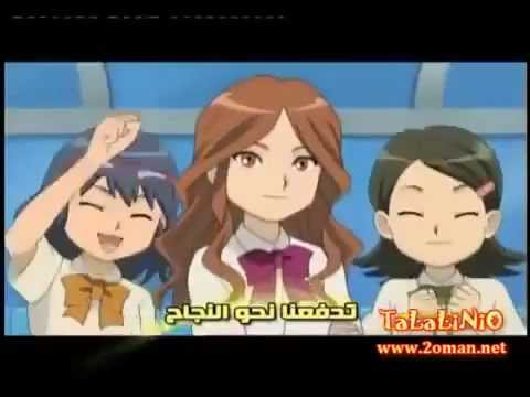 Xxx Mp4 Abtal Al Uraniom YouTube FLV 3gp Sex