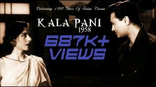 Kala Pani (1958) - Uncensored - Dev Anand - Madhubala - Nalini Jaywant - Full Movie HD