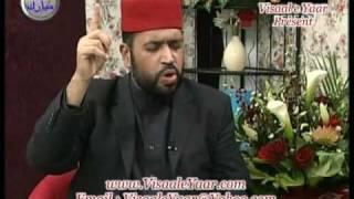 Urdu Naat(Ghamzadon Kay Liye)Afzal Noshahi In Noor Tv.By Visaal