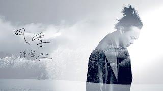 Download 陳奕迅 Eason Chan - 《四季》MV 3Gp Mp4