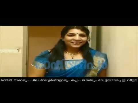 Saritha Nair Exclusive video.